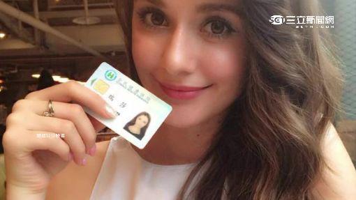 瑞莎升格準媽媽 拿台灣身分證頻卡關
