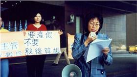 王如玄今(4)日在臉書貼出一張舊照片,照片中的她正在替婦女爭取產假。(圖/翻攝王如玄臉書)