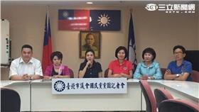 ▲市議會國民黨團開記者會