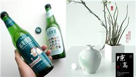 蔡英文、紀念酒、就職、台啤、高粱、台酒、小英啤酒(圖/聶永真臉書)