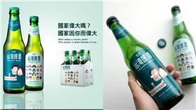蔡英文、就職紀念酒、台啤、啤酒(圖/聶永真臉書)