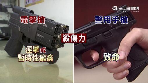 警配電擊槍1800.