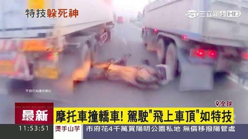 """最幸運車禍? 騎車撞""""床墊"""".毫髮無傷"""