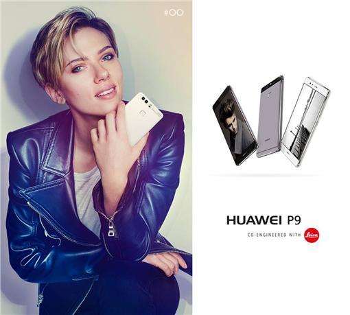 ▲Leica雙鏡頭、黑寡婦加持!HUAWEI P9在台上市