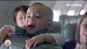 f娃哭送機票1700