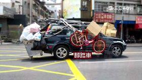 超強回收車1800
