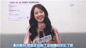 宋智孝-翻攝自宋智孝香港後援會 Song Ji Hyo Hong Kong Fan Base FB影片