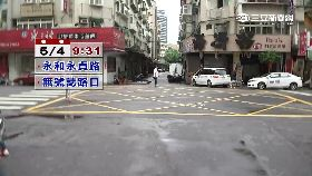 車禍燒肉粽1800