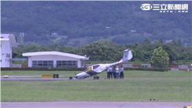 台東機場飛航降落意外