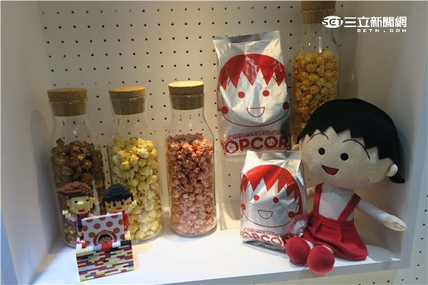 櫻桃小丸子爆米花專賣店。(圖/記者簡佑庭攝影)