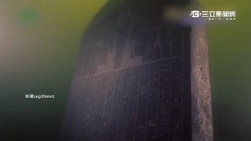 """埃及版失落古城 地中海尋獲""""希拉克萊奧"""""""