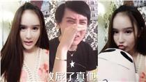 亞美只只,蛇精男,劉梓晨 ▲合成圖/翻攝自秒拍
