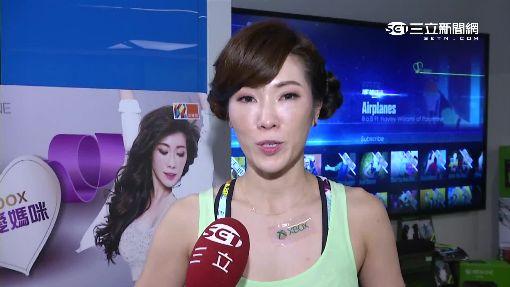 台灣「螞蟻腰」代表 KIMIKO:比例是關鍵