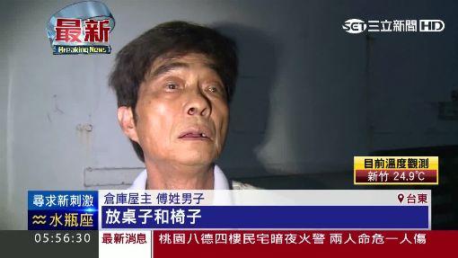 台東鬧區大火 火舌延燒波及6民宅