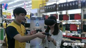 導入VR虛擬實境 喝咖啡就到燦坤?!