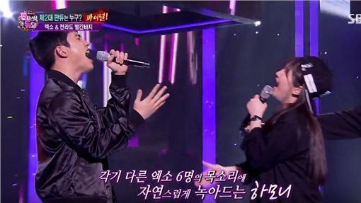 EXO,全羅道紅戒指,素人 圖/翻攝自YouTube