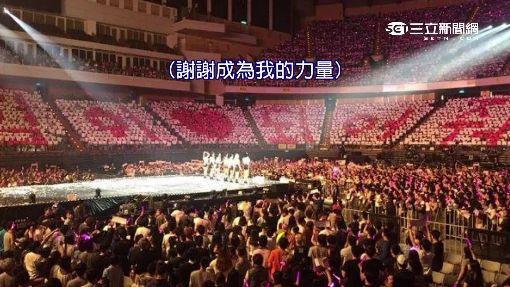 粉絲排字應援 「少時」感動:台灣是傳奇