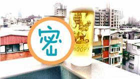 台灣啤酒/臉書