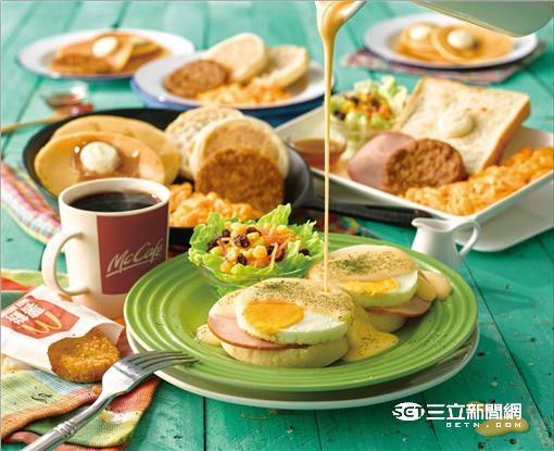 蛋蛋的美好醬淋麥當勞 X戰警震撼肯德基(圖/業者)
