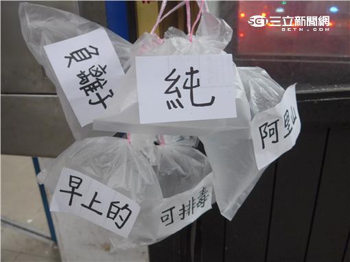 0510在台灣-1