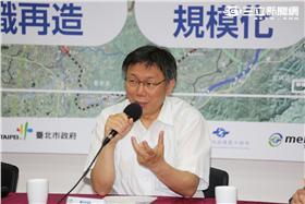 ▲柯文哲出席首都圈論壇(圖/北市府提供)