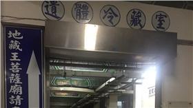 鄭捷、板橋殯儀館
