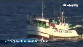 海巡署護漁0930