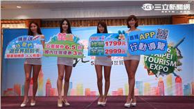 台北國際觀光博覽會,5月20日正式於世貿一館開跑。(圖/主辦單位提供)