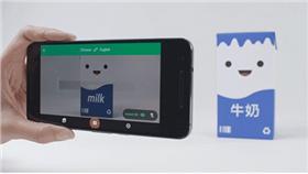 Google重大更新 即時鏡頭翻譯全面支援繁體中文