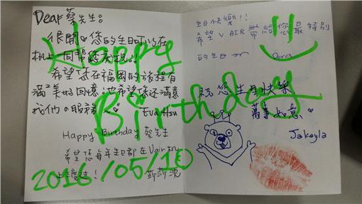生日驚喜飛機空姐https://www.ptt.cc/bbs/Japan_Travel/M.1462979767.A.C4C.html