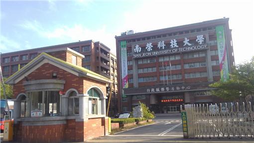 南榮科技大學google map