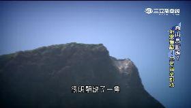 龜山島斷頭(舊帶)