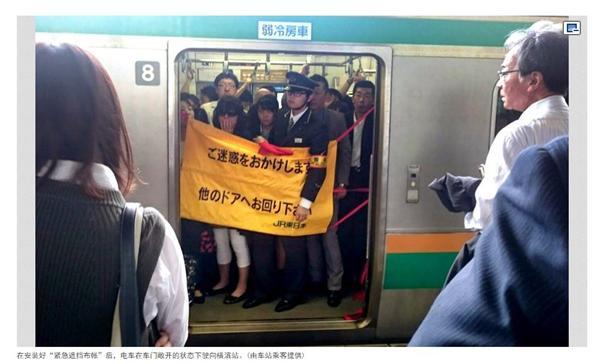 ▲電車故障掛布幕。(圖/翻攝自《朝日新聞》中文網)http://asahichinese.com/article/news/AJ201605120016