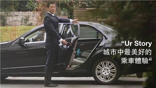 Uber(圖/翻攝自Uber臉書)