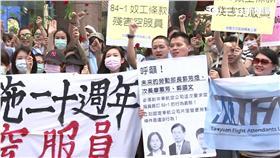 華航空服員抗議