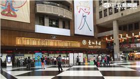 台北車站/李慈音攝