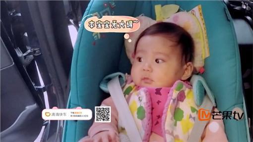 咘咘,賈靜雯,miu miu-翻攝自湖南卫视芒果TV官方频道 China HunanTV Official Channel youtube