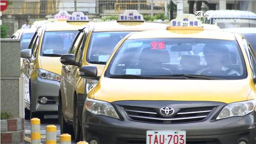 -松山機場-排班-小黃-機場接送-計程車-