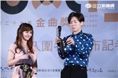 20160513-金曲入圍名單公布記者會