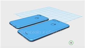 iPhone 7與iPhone 7 Plus 3D模型 (圖/翻攝自YouTube)