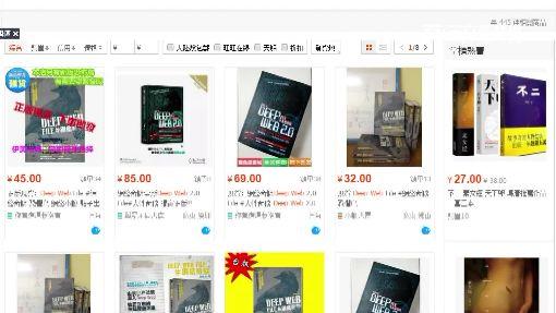 網購不設限!「限制級書籍、菸酒」都能買
