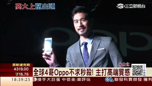 "Oppo打贏小米! ""慢慢賣""銷量逆勢增153%"