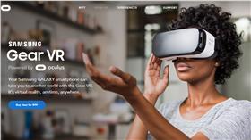 臉書,虛擬實境,Oculus,360度,全景,VR(官網 https://www.oculus.com/en-us/gear-vr/)