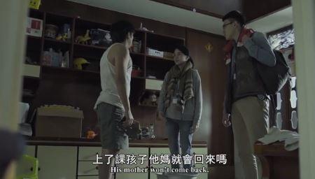 受虐兒、家扶中心(圖/翻攝自家扶中心臉書)
