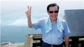 馬總統視察龜山島(取自馬英九總統臉書)