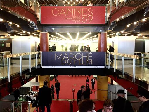 第69屆坎城影展暨電影市場展 國家電影中心臉書