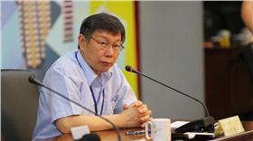 柯文哲 台北市政府提供