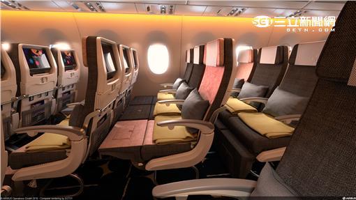 華航A350新機內裝。(圖/華航提供)