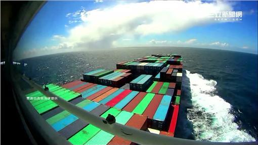 航運,海洋科系,海運,