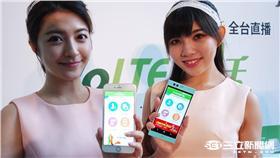 ▲亞太4G用戶破百萬 十款手機加持VoLTE(圖/李鴻典攝)